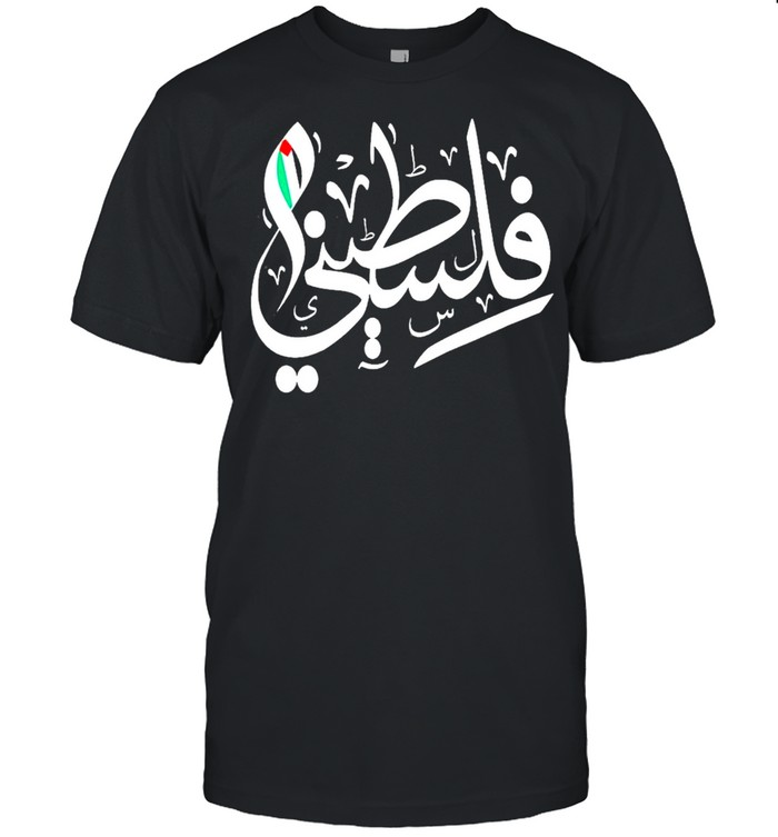 Palestinian Flag and Arabic Calligraphy Palestine Cool Gift shirt Classic Men's T-shirt