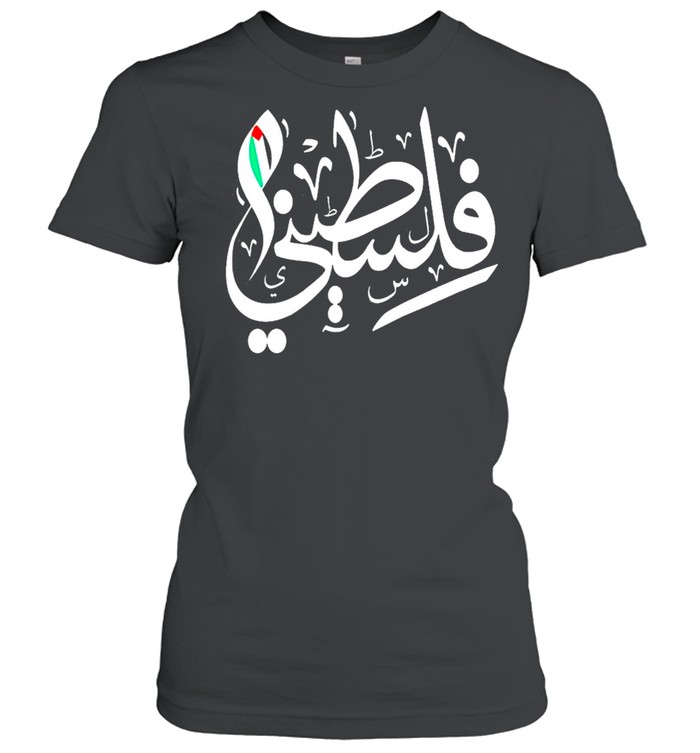 Palestinian Flag and Arabic Calligraphy Palestine Cool Gift shirt Classic Women's T-shirt