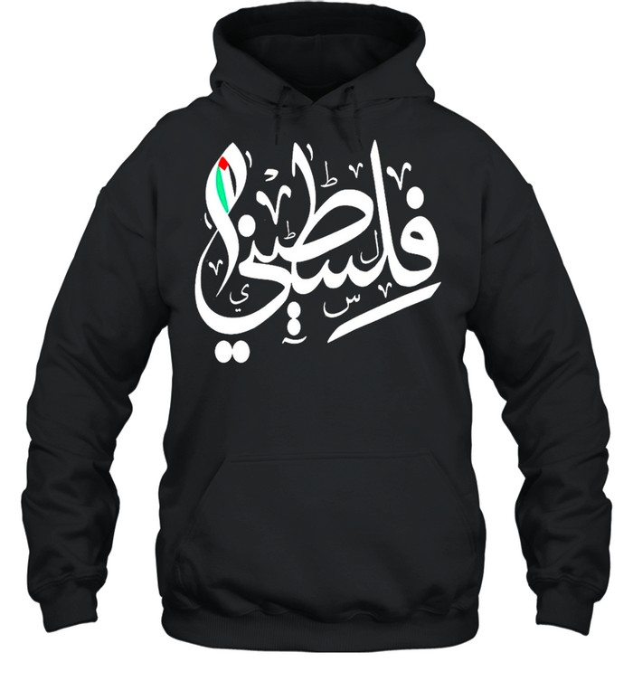 Palestinian Flag and Arabic Calligraphy Palestine Cool Gift shirt Unisex Hoodie