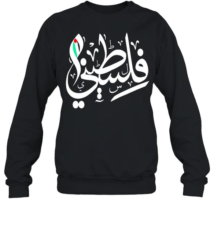 Palestinian Flag and Arabic Calligraphy Palestine Cool Gift shirt Unisex Sweatshirt